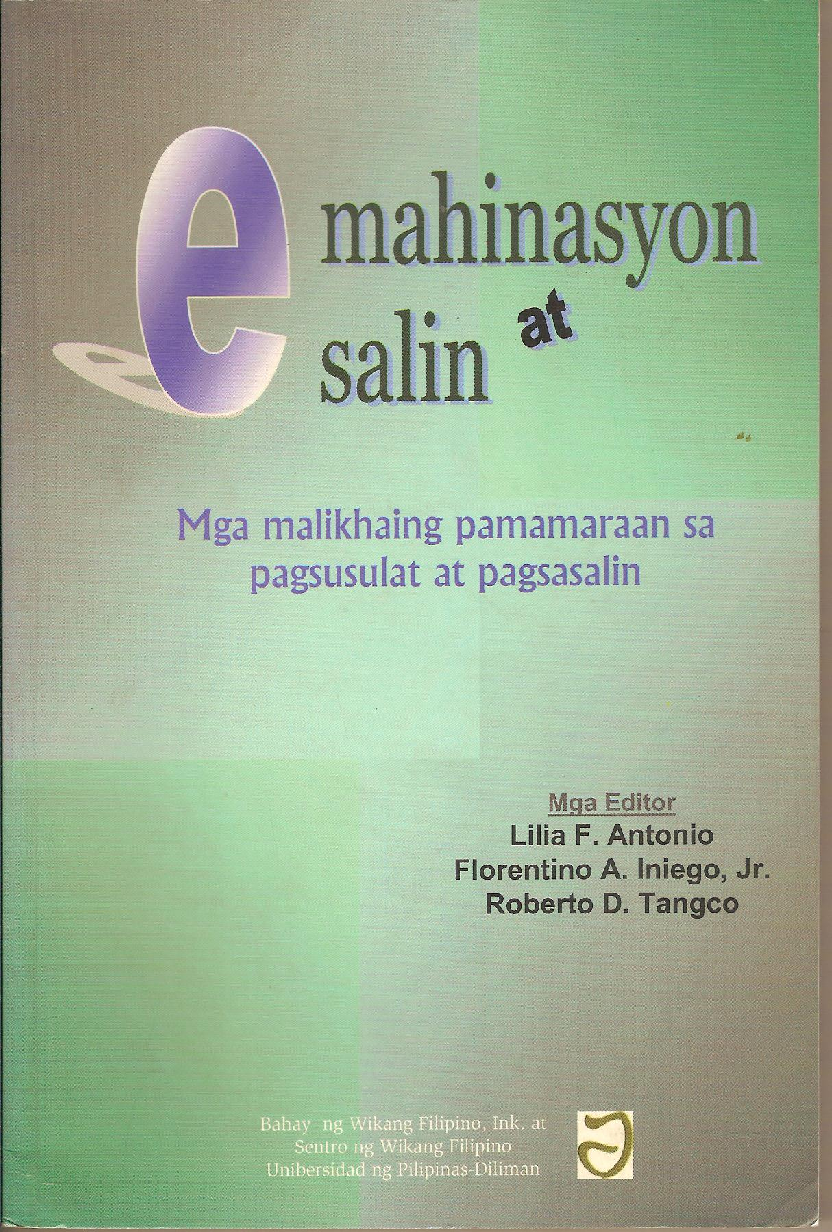 E-mahinasyon at E-salin